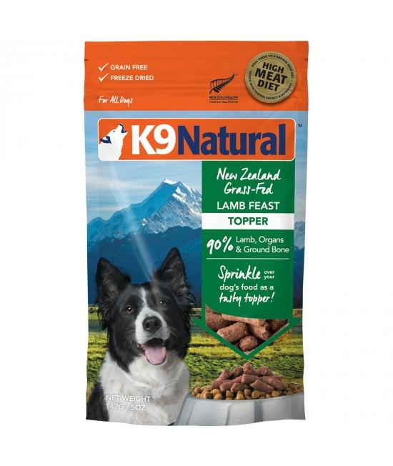 K9 Natural Grain Free Lamb Feast Topper Freeze Dried Meat Dog Food 142g