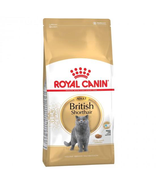 Royal Canin British Shorthair Adult Dry Cat Food 2kg