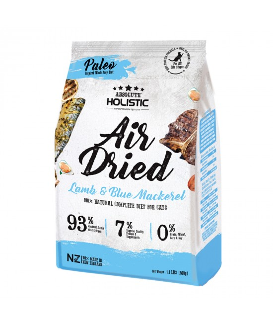 Absolute Holistic Air Dried Grain Free Blue Mackerel And Lamb Dry Cat Food 500gm