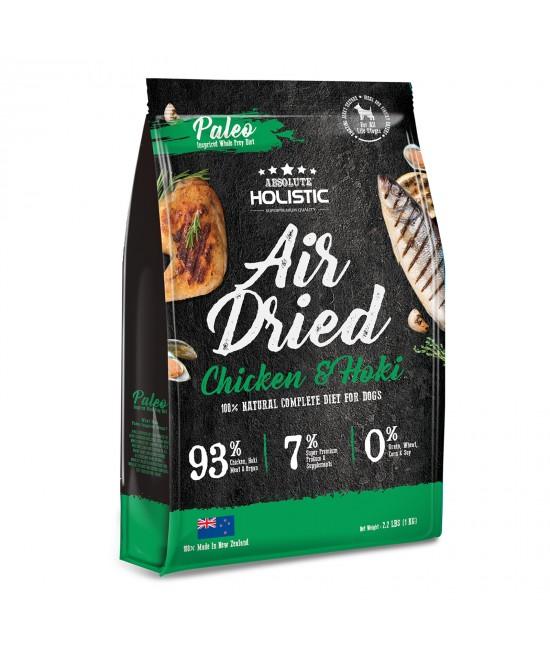 Absolute Holistic Air Dried Grain Free Chicken And Hoki Dry Dog Food 1kg