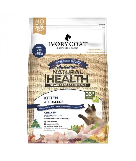 Ivory Coat Natural Health Grain Free Chicken Kitten Dry Cat Food 3kg