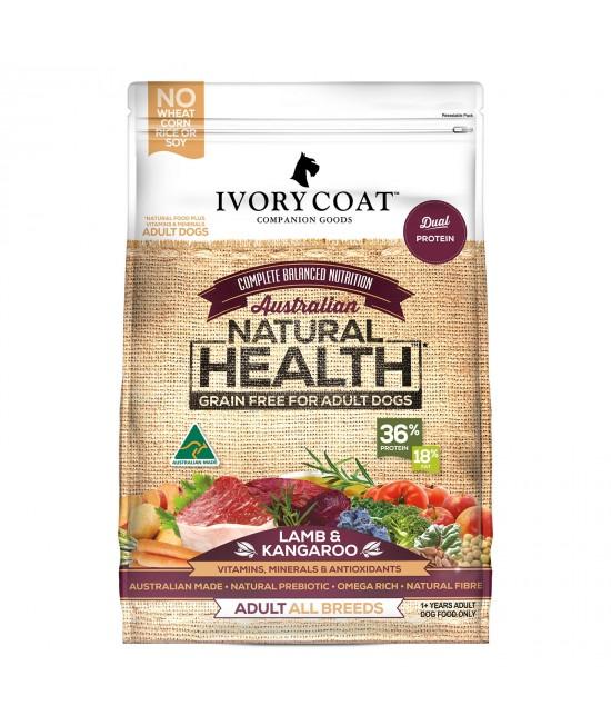 Ivory Coat Natural Health Grain Free Lamb And Kangaroo Adult Dry Dog Food 13kg